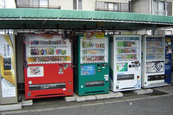 japanese-proud-10